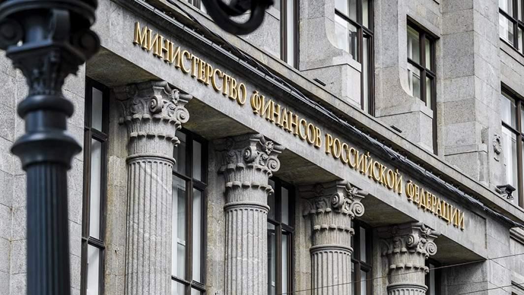 Министр финансов иЦентробанк немогут договориться озапуске системы персонального пенсионного капитала