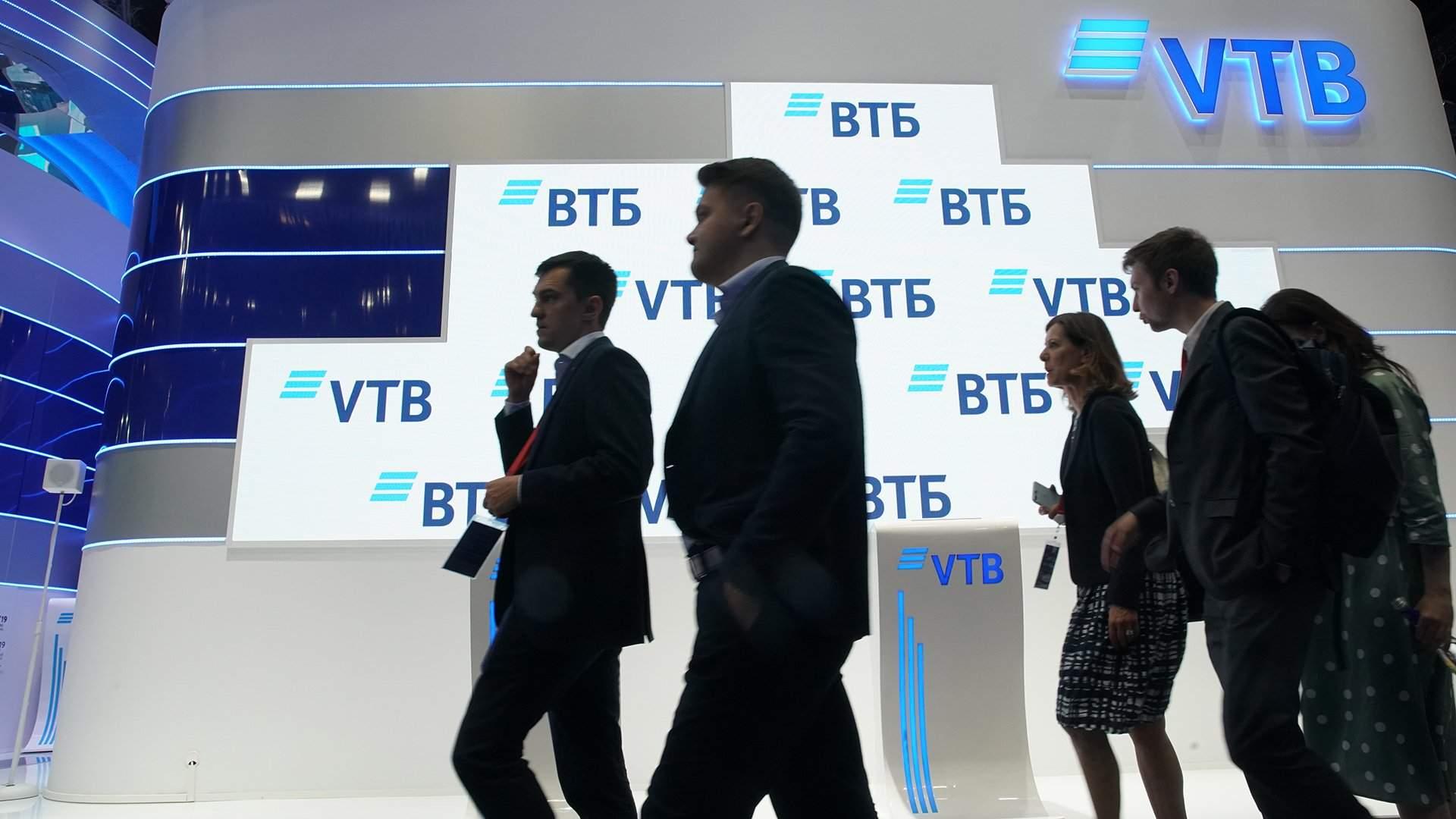 Начерный рынок попали старые данные вкладчиков ВТБ