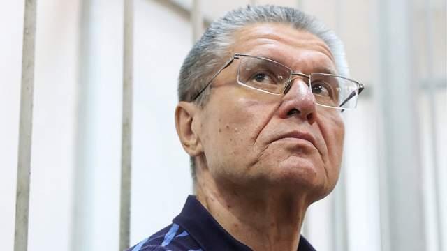 Суд отказался возвращать дело Алексея Улюкаева впрокуратуру