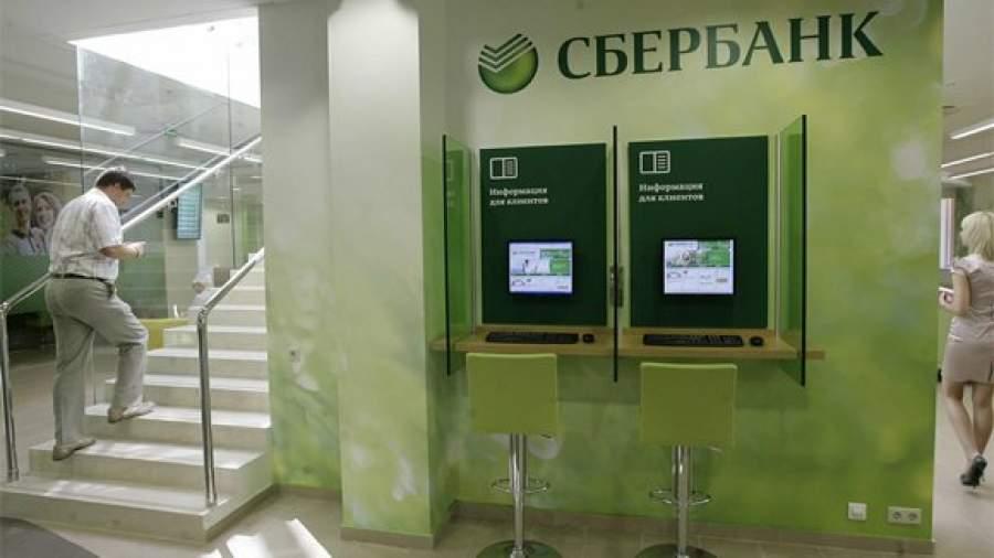 Колл центр сбербанк казахстан [PUNIQRANDLINE-(au-dating-names.txt) 50