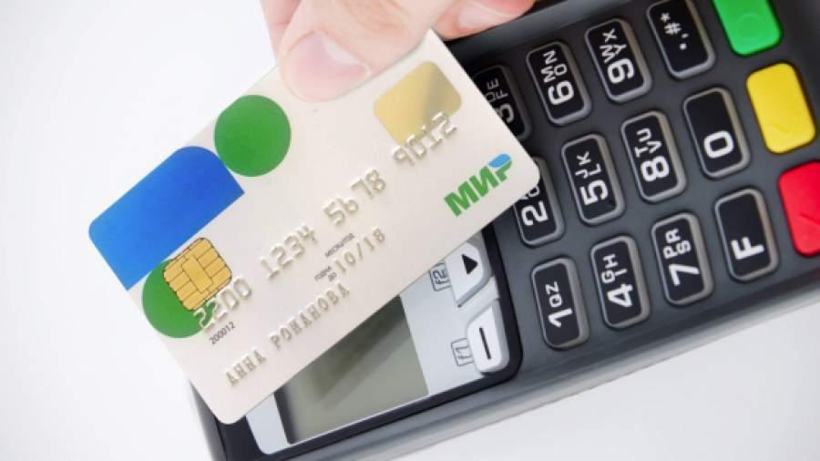 Обменять Visa или MasterCard на Яндекс деньги быстро