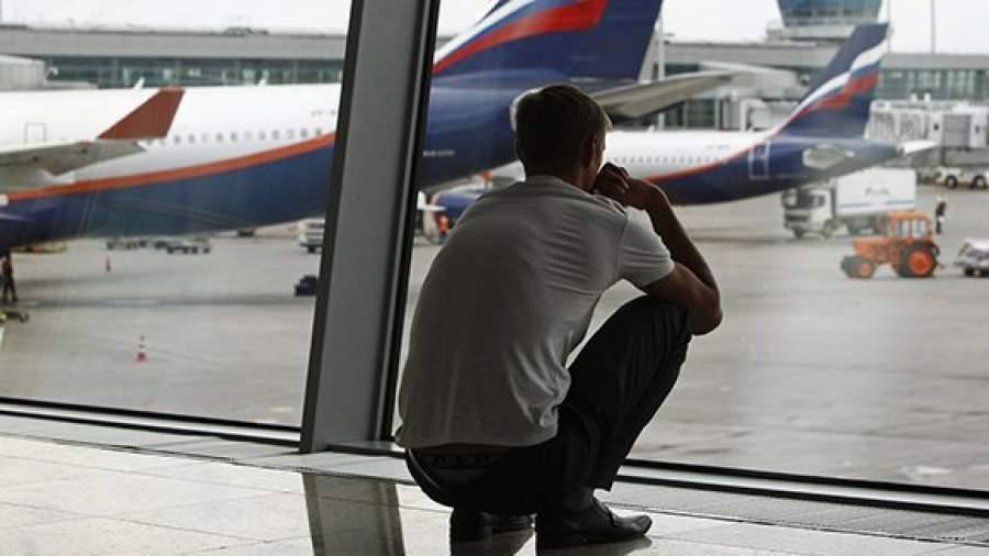 Скидки пенсионерам при покупке авиабилетов