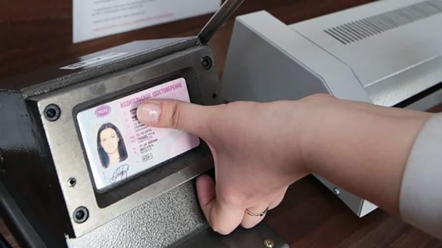 Получить справку для водительского удостоверения в Москве Лосиноостровский зао