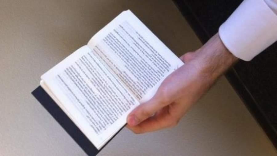 Рисовая бумага (съедобная) Википедия