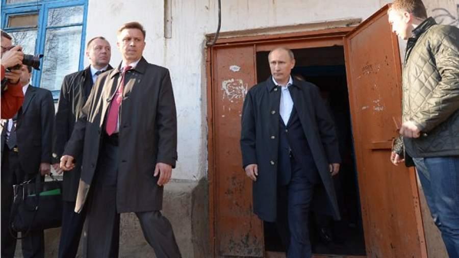 аварийное жилье Москва