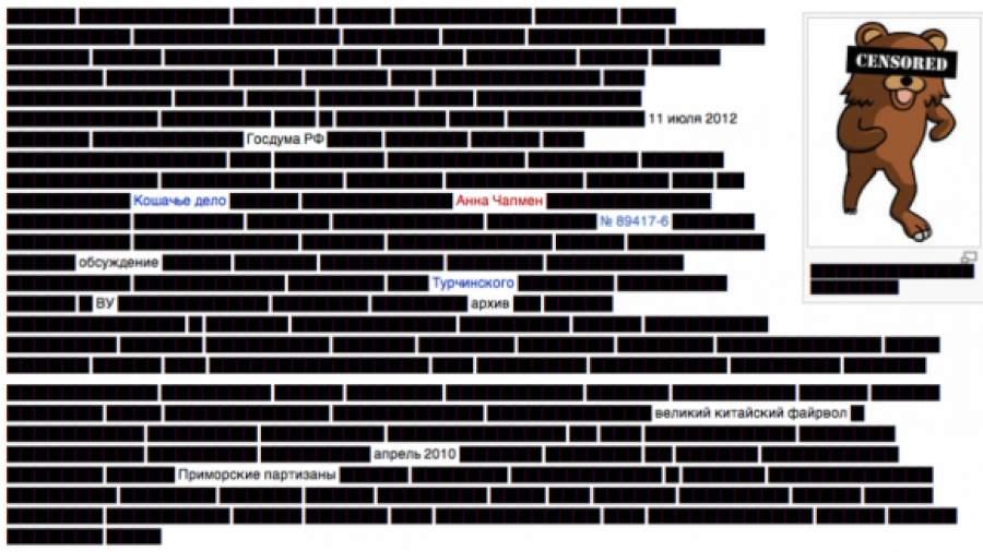 567c3d709a8f Википедия» заступилась за «Луркоморье»   Статьи   Известия