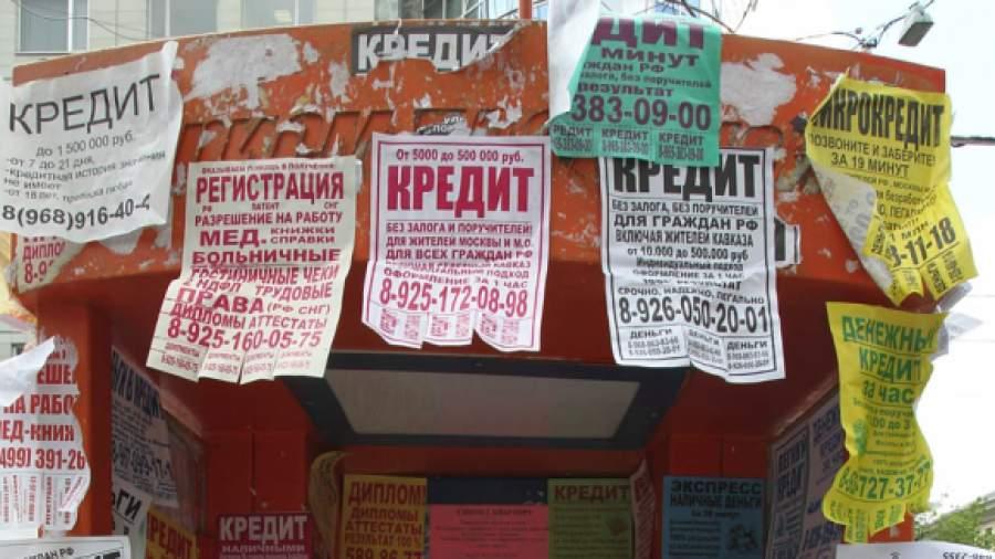 Заем на карту Сбербанка для всей РФ до 200000 рублей