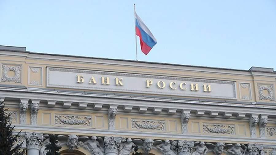 Ставки по кредитам россия