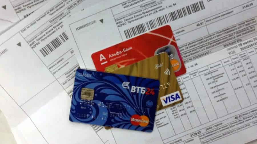 Альфа кредит наличными кредитный калькулятор