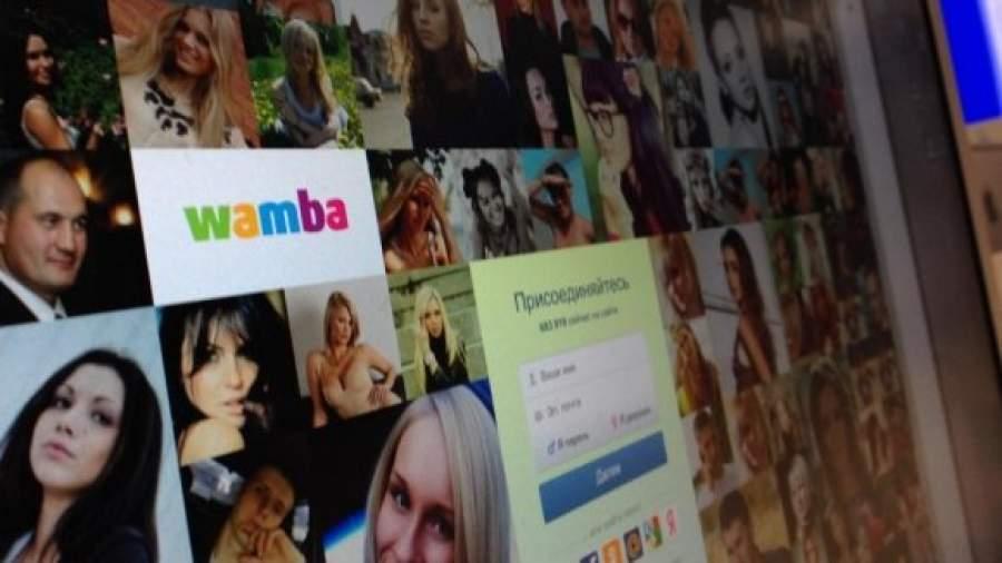 Знакомства москва теамо знакомства бесплатно воронеж поиск телефона