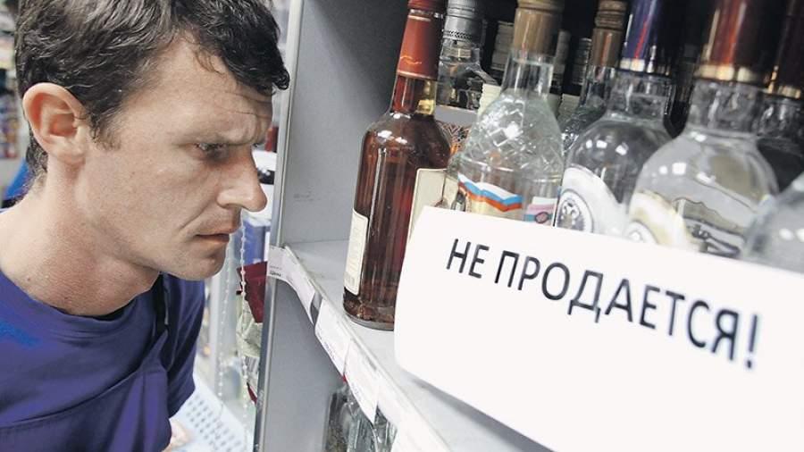 9 мая в четырёх районах Екатеринбурга запретят продажу алкоголя