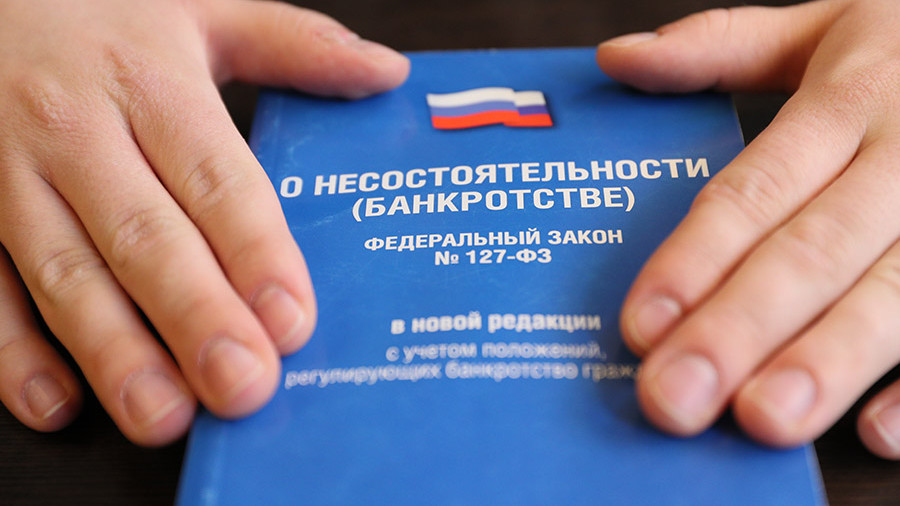 Долг потенциальных банкротов достиг 25 млрд рублей