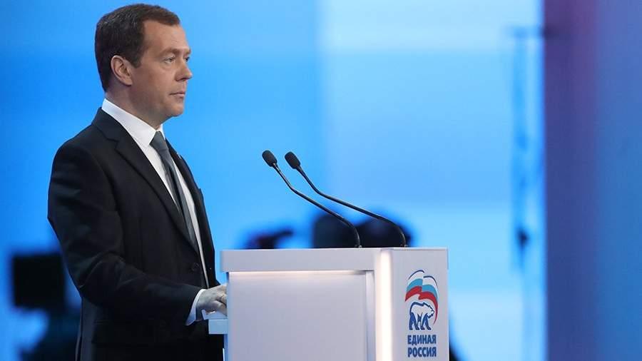 Медведев проведет предвыборное турне в областях