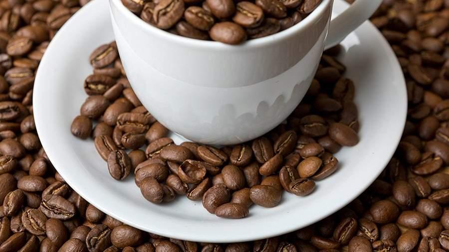 Кофе кНовому году подорожает на20%