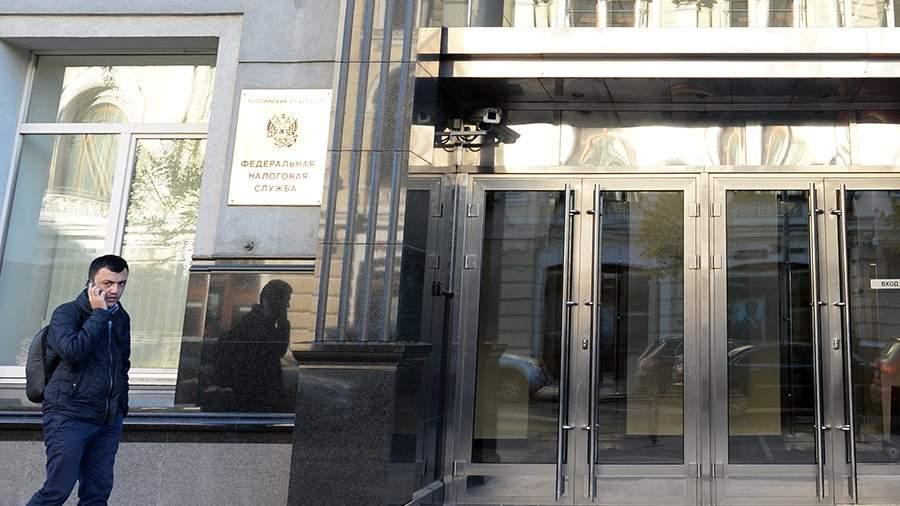 Купить справку 2 ндфл Милютинский переулок получить справку о несудимости в москве