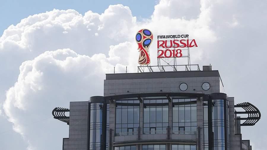 Гостиниц в РФ  нехватит наболельщиков ЧМ— Ростуризм