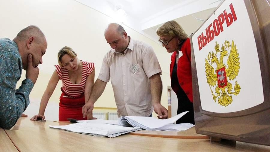 ВЦИК посоветовали возродить традицию социального контроля навыборах