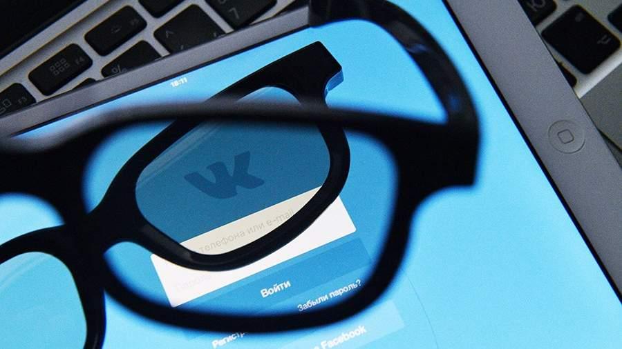 Роскомнадзор запретил 3-м лицам собирать данные пользователей «ВКонтакте»