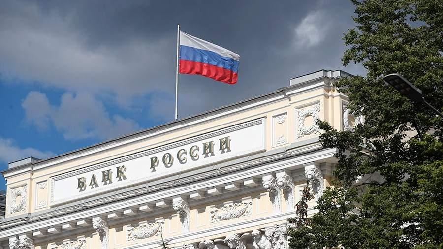ЦБРФ объявил о«взрослении» рубля