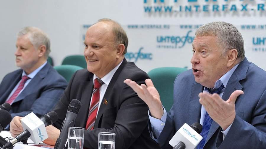 Зюганов, Миронов иЖириновский просят В.Путина опартийной реформе