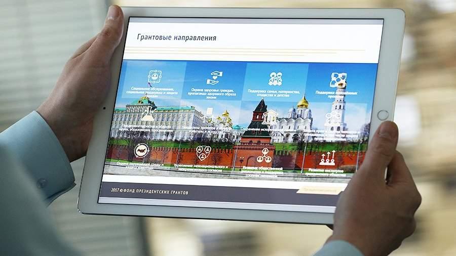 В Российской Федерации увеличат число НКО— соискателей напрезидентских грантов