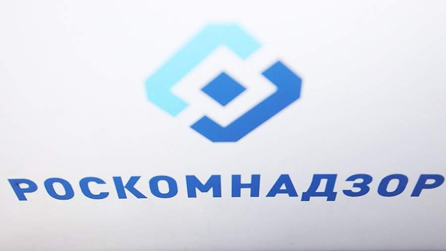 «Известия» проинформировали о блокировке сервиса презентаций SlideShare