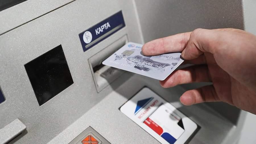 За2016 год сбанковских карт граждан России мошенники украли 650 млн. руб.
