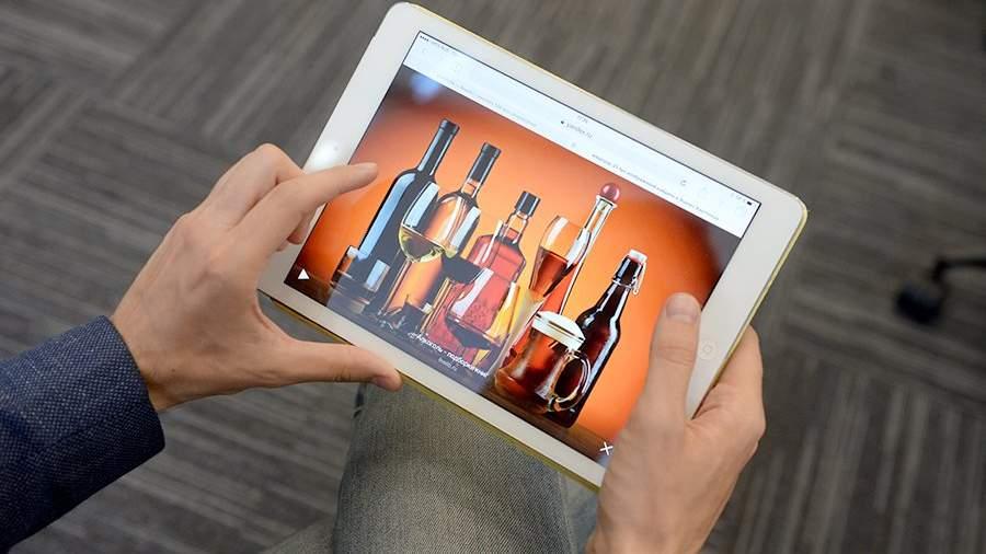 Продажа алкоголя через Интернет будет осуществляться попаспорту