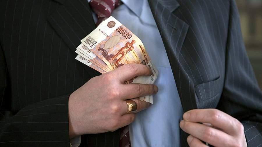 Две трети граждан России назвали взятки основной проблемой страны