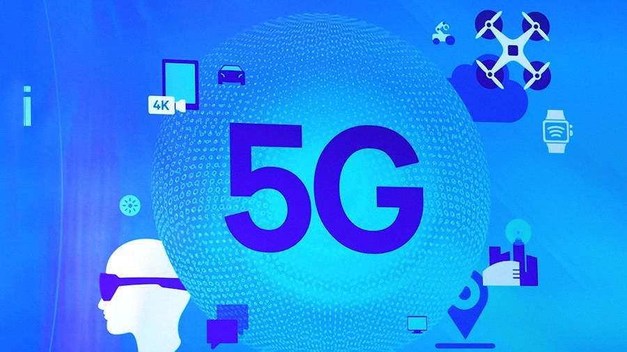 В Российской Федерации для 5G определили частоты