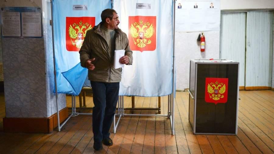 Специалисты: явка избирателей неявляется показателем легитимности выборов