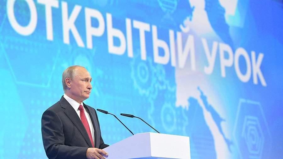 Путин: обновленный тип должно сделать принципиальный шаг вперед