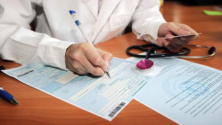 Приказ Министерства здравоохранения: необходимо продлить больничный для родителей стяжелобольными детьми