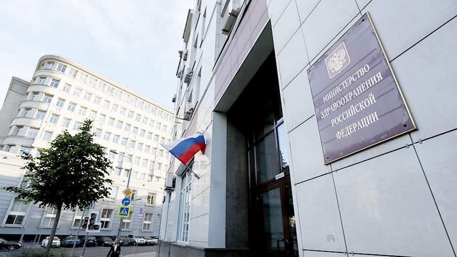 Минздрав планирует развивать в РФ медицинский туризм