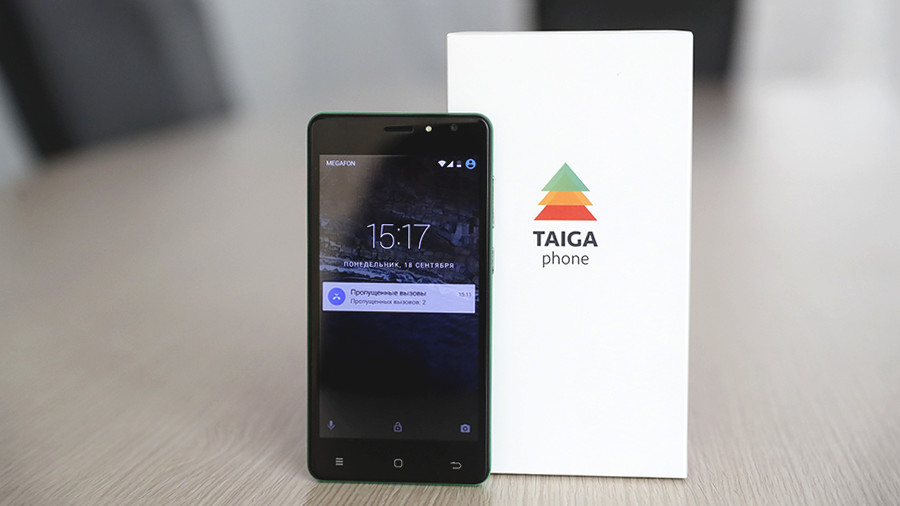 Антишпионский смартфон «ТайгаФон» разработали в Российской Федерации