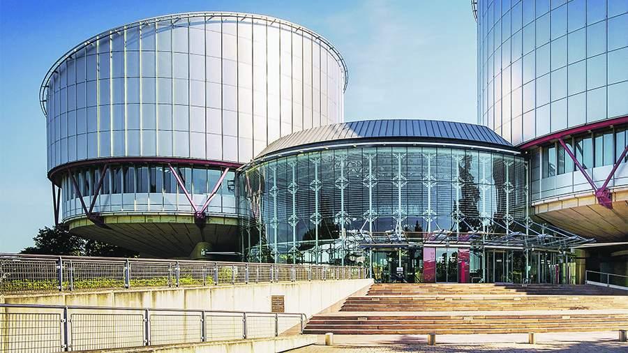 РФзаморозит участие вЕвропейском суде поправам человека