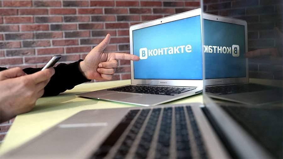 Всоцсети «ВКонтакте» появятся закрытые корпоративные сообщества