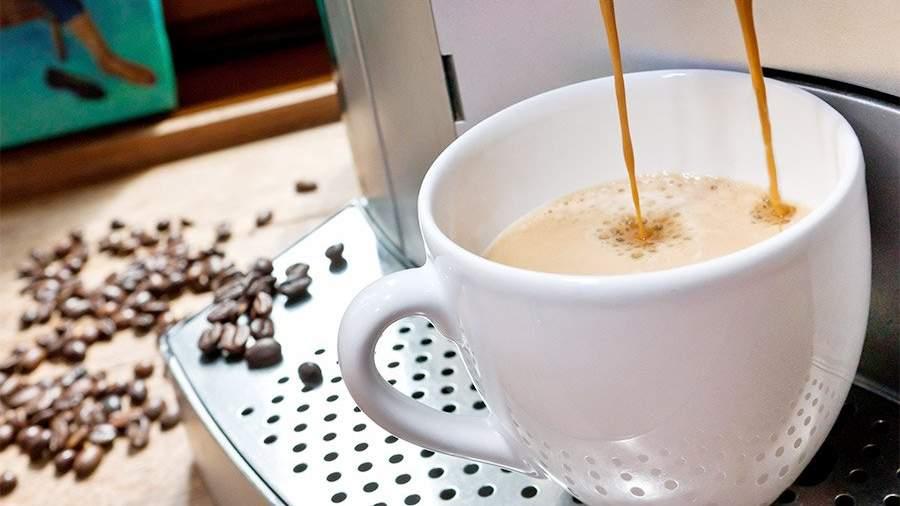 Жители России стали пить кофе на20% больше