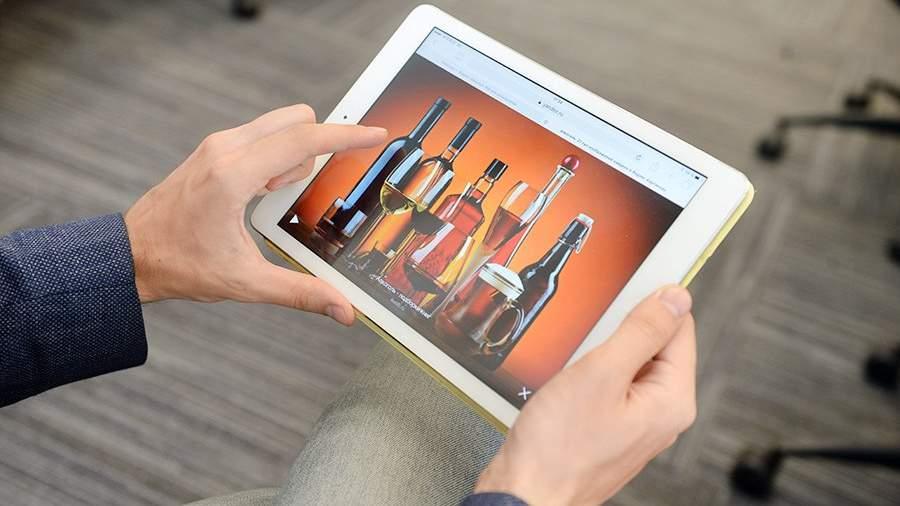 В Министерстве здравоохранения неодобрили закон опродаже алкоголя через Интернет