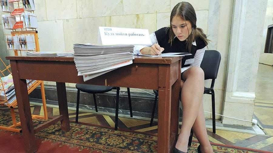 Специалисты: Половина студентов в Российской Федерации совмещает учебу иработу