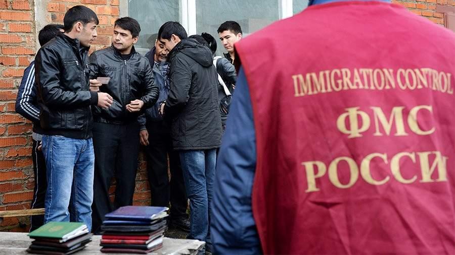 МВД предлагает ужесточить наказание зауслуги незаконным мигрантам