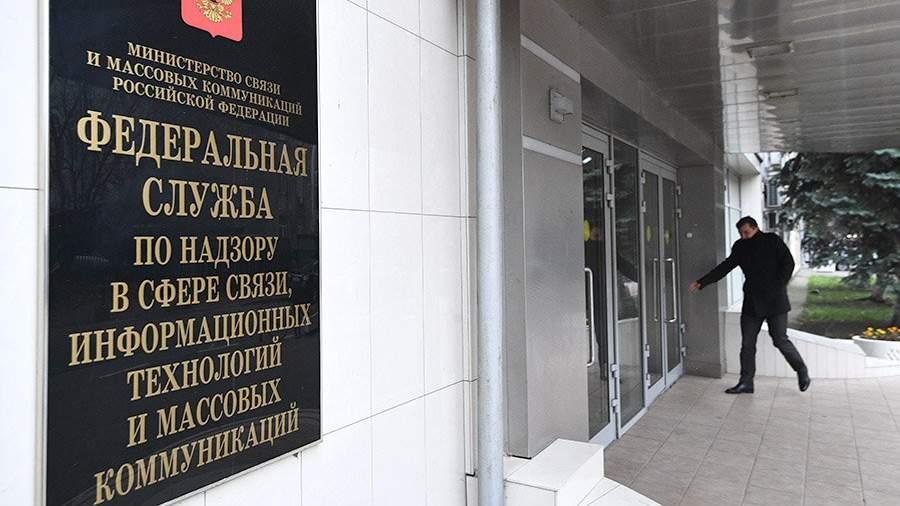 «Почте России» запретили требовать паспортные данные