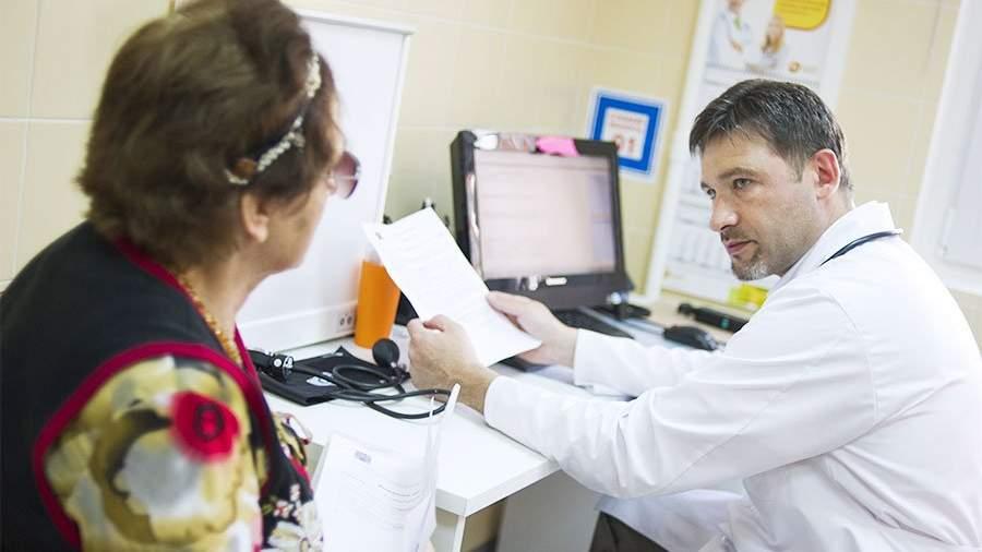 Жители России получат «вечные» электронные медкарты нагосуслугах
