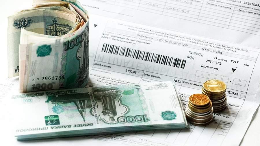 Управляющие компании отстранят отсборов оплаты услуг ЖКХ