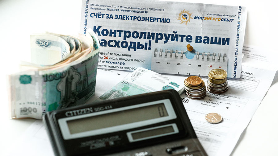 Медведев поддержал идею оплаты ЖКХ вобход управляющих компаний