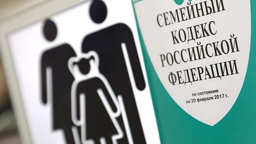 семейный кодекс рб развод