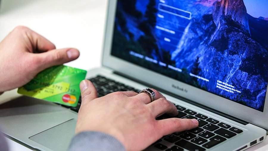06523977fba Интернет-магазины обяжут принимать банковские карты