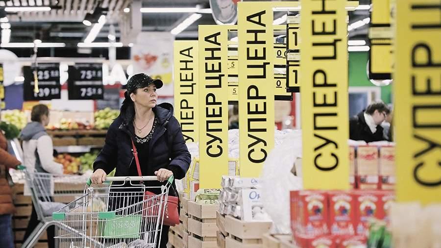 Москва обогнала остальные регионыРФ по поднятию цен напродукты питания