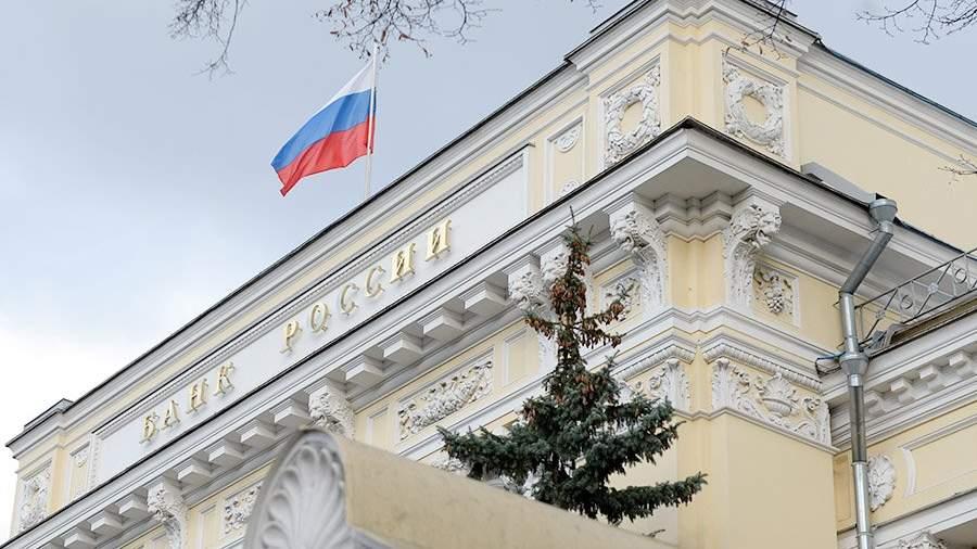 Жители России стали брать больше кредитов ивовремя их оплачивать