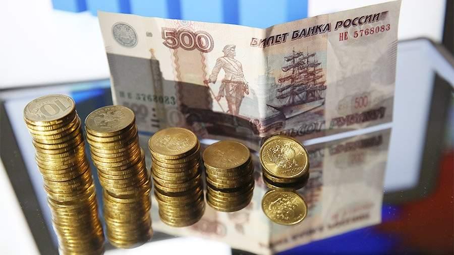 Росстат: Реальная заработная плата  увеличилась  на2,5 процента